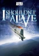 Я не должен был выжить! (2005)