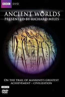 Постер фильма Древние миры (2009)