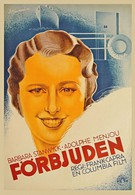 Недозволенное (1932)