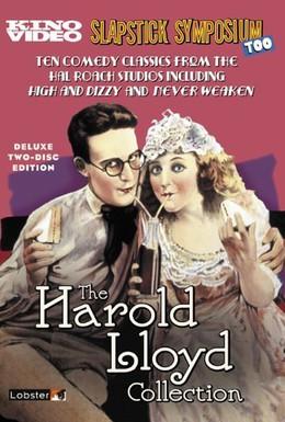 Постер фильма Никогда не сдавайся (1921)