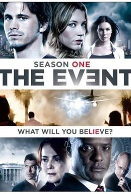 Постер фильма Событие (2010)