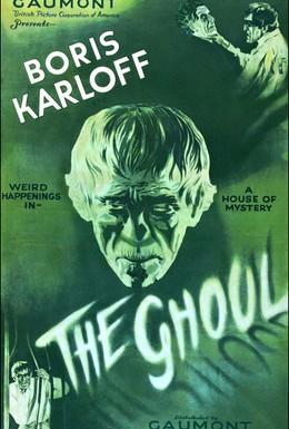 Постер фильма Упырь (1933)