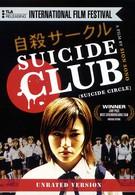 Клуб самоубийц (2001)