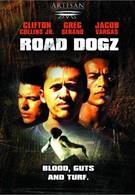 Дорожные псы (2000)