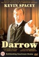 Дерроу (1991)
