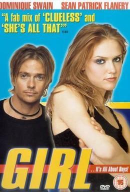 Постер фильма Фанатка (1998)