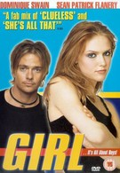Фанатка (1998)