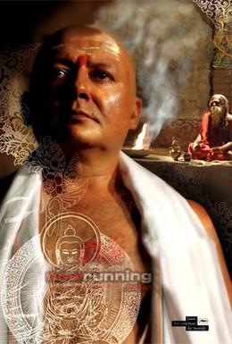 Постер фильма Сила веры (2007)
