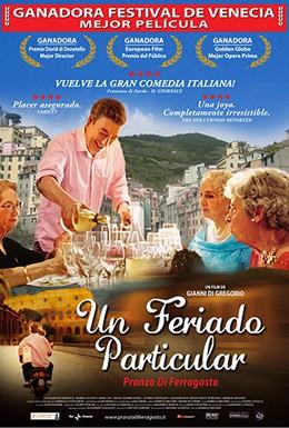 Постер фильма Праздничный обед жарким летом (2008)