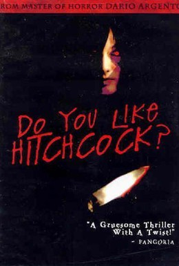 Постер фильма Вам нравится Хичкок? (2005)