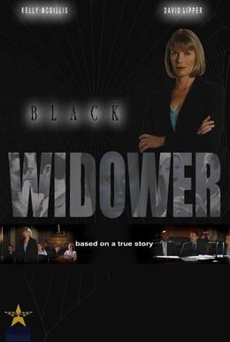 Постер фильма Черный вдовец (2006)