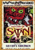 Убежище сатаны (1972)