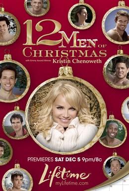 Постер фильма Мальчики из календаря (2009)