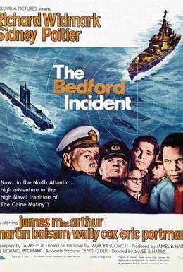 Постер фильма Случай с Бедфордом (1965)