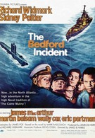 Случай с Бедфордом (1965)