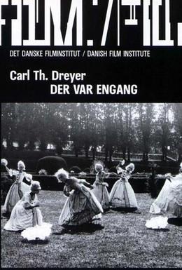 Постер фильма Однажды (1922)