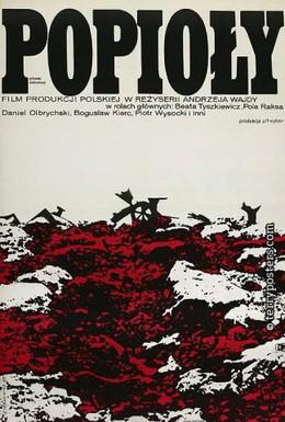 Постер фильма Возвращение из пепла (1965)