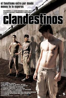 Постер фильма Подпольщики (2007)