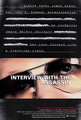 Постер фильма Интервью с убийцей (2002)