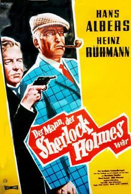 Постер фильма Человек, который был Шерлоком Холмсом (1937)