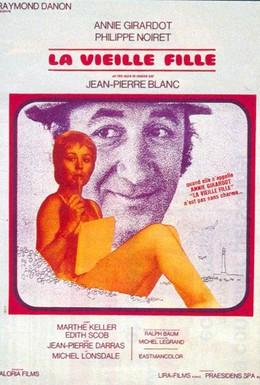 Постер фильма Старая дева (1972)
