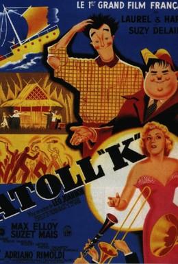 Постер фильма Утопия (1951)