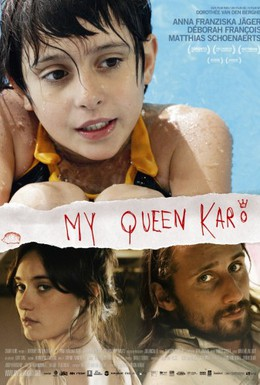 Постер фильма Моя королева Каро (2009)