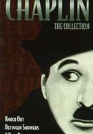 Нокаут (1914)