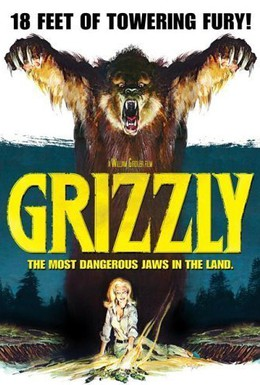 Постер фильма Гризли (1976)