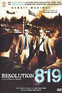 Постер фильма Резолюция 819 (2008)