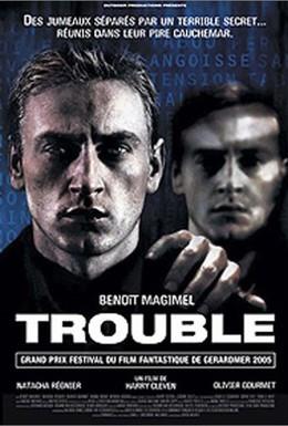 Постер фильма Двуличие (2005)