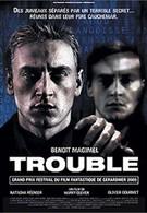 Двуличие (2005)