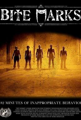 Постер фильма След от укуса (2011)