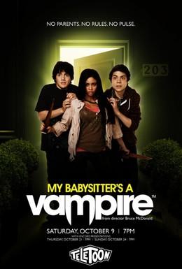 Постер фильма Моя няня – вампир (2010)