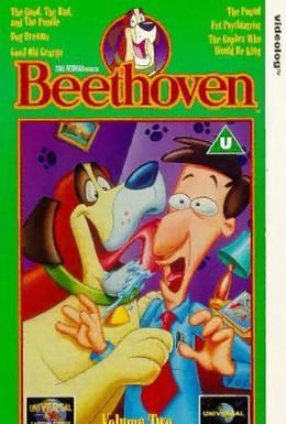 Постер фильма Бетховен (1994)