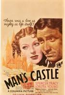 Крепость Человека (1933)