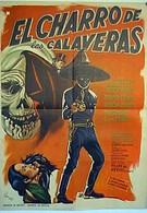 Всадник с черепами (1965)