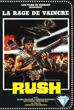 Постер фильма Гнев (1983)