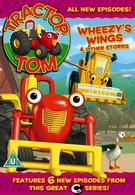 Трактор Том (2003)