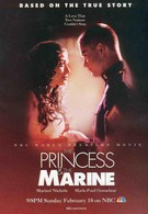 Принцесса и моряк (2001)