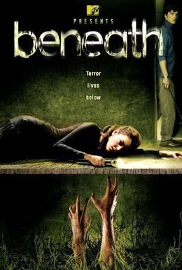 Постер фильма На дне (2007)