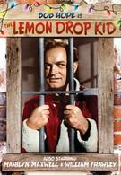 Лемон Дроп Кид (1951)