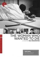 Женщина, жаждавшая умереть (1970)
