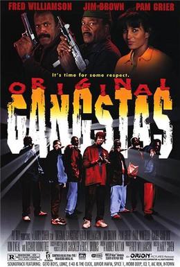Постер фильма Горячий город (1996)