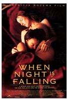 Когда наступает ночь (1995)