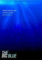 Синий кит (2009)