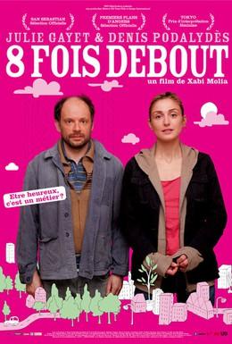 Постер фильма Восемь раз поднялся (2009)