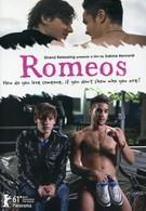 Ромео (2011)