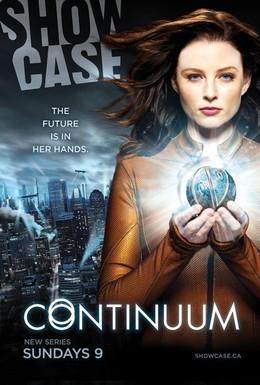 Постер фильма Континуум (2012)
