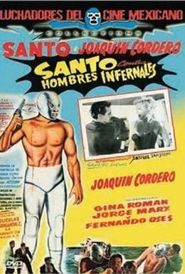 Постер фильма Санто против людей дьявола (1961)